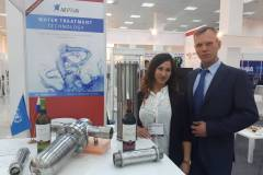 armenia-exhebition-neptun-filter-main-line