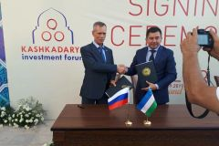 uzbekistan-agreement-goverment-neptun-systems