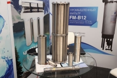 neptun-products-rustechnobusiness-water-filters