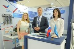 neptun-uzbekistan-company-team-water-filters