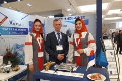 neptun-uzbekistan-russia-water-filters