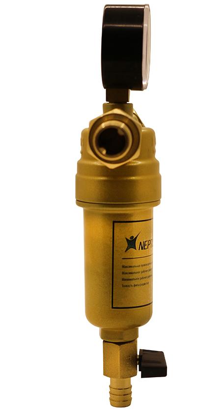 Mainline filter FM-A05 1/2″